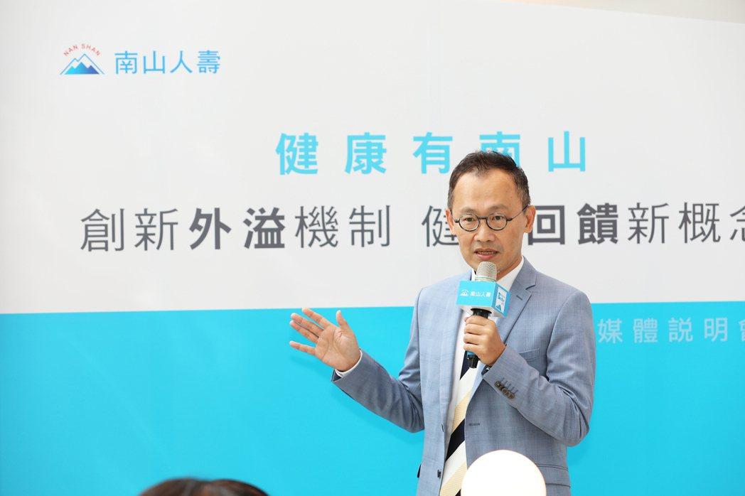 南山人壽副總陳維新 南山人壽/提供
