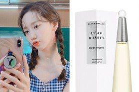 IU、潤娥用的是這款!「韓星愛用香氛」大公開,原來泫雅用的香氛聞起來這麼性感!