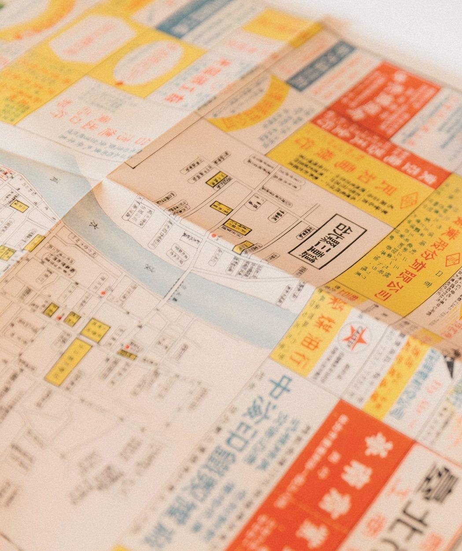 日本時期工商地圖的文字用色體現了各行業的面貌。 圖/林冠良攝影