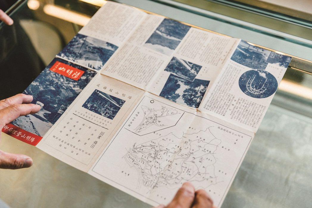 旅遊地圖是每個時代都有的地圖類型,也呈現不同時期的觀光重點。 圖/林冠良攝影