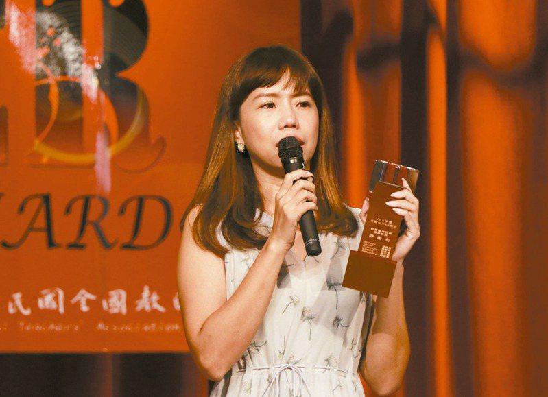 日南國中代理教師陳盈利獲SUPER教師獎。 圖/全國教師會提供