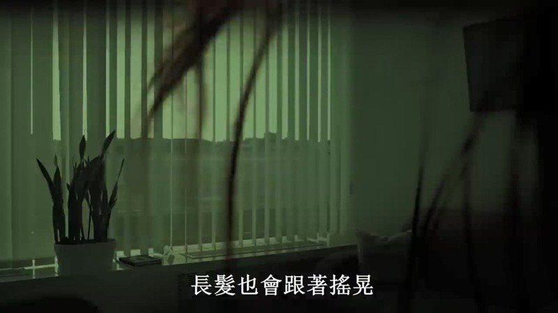 阿華再次進入單位拍片,卻錄到奇怪的雜聲及頭髮在鏡頭前飄揚。(影片截圖)