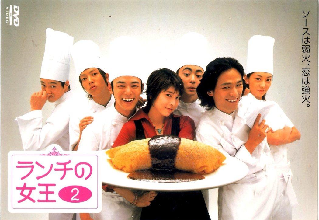 2002年《午餐女王》,應該是最讓台灣觀眾廣為熟悉竹內結子的一部連續劇了,竹內結...