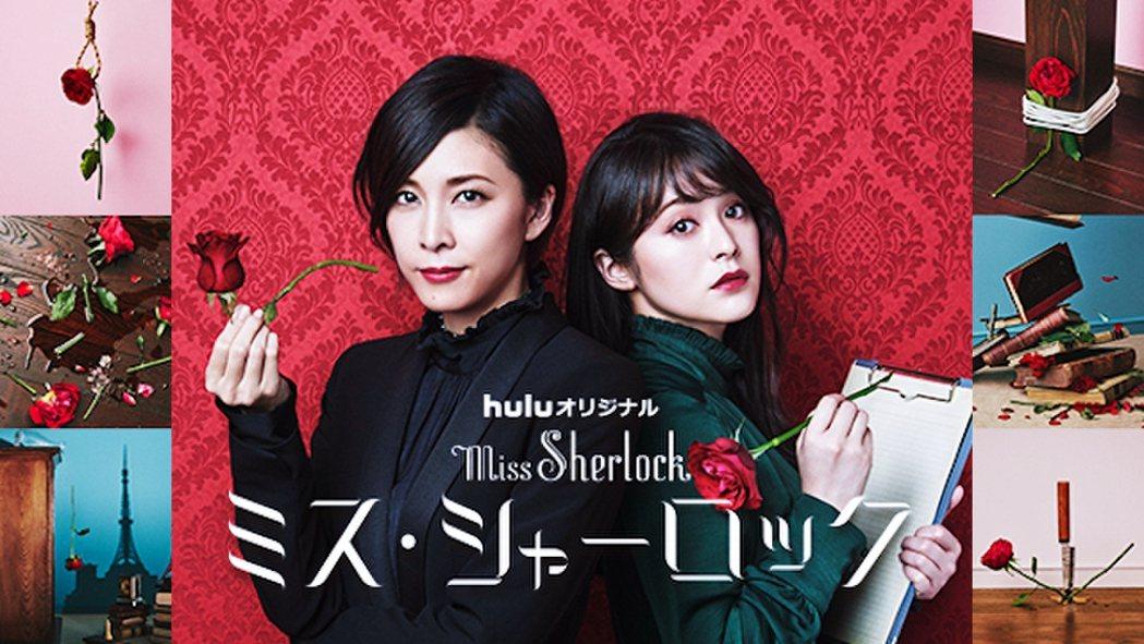 2018年主演HBO的連續劇《神探夏洛克小姐》,飾演女版福爾摩斯,在亞洲超過20...