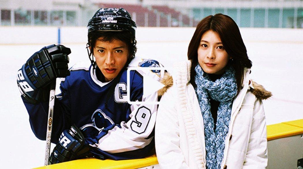 與木村拓哉合演的《冰上悍將》,收視率更是高達近25%的罕見成績,竹內結子幾乎坐穩...