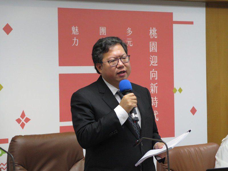 桃園市長鄭文燦。 本報資料照