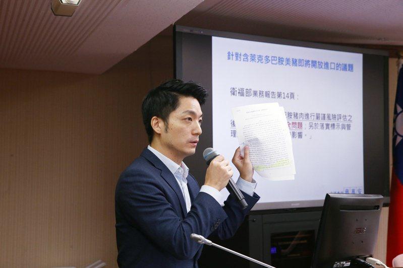 國民黨立委蔣萬安質疑衛福部無視專家會議的專家意見。 記者曾原信/攝影