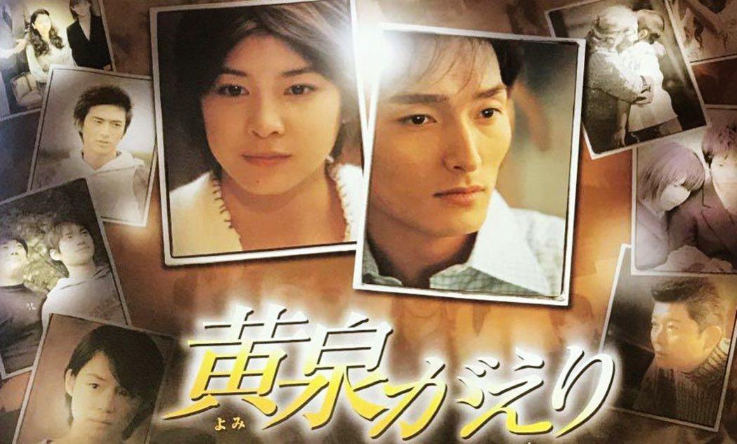 2003年主演電影《黃泉路》,竹內結子勇奪當年的日本電影金像獎最佳女主角,躍升為...