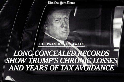 圖/《紐約時報》報導截圖