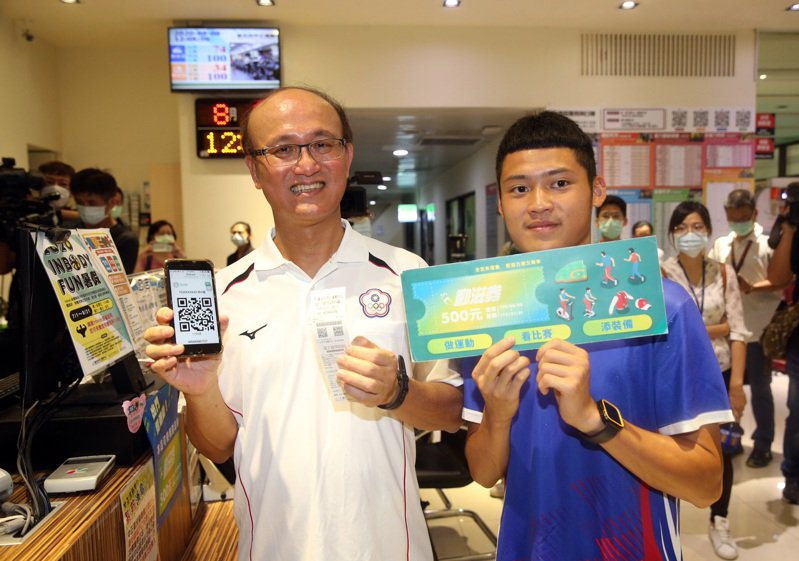 體育署代理署長林騰蛟(左)與射箭選手湯智鈞示範使用動滋券。聯合報系資料照片/記者曾吉松攝影