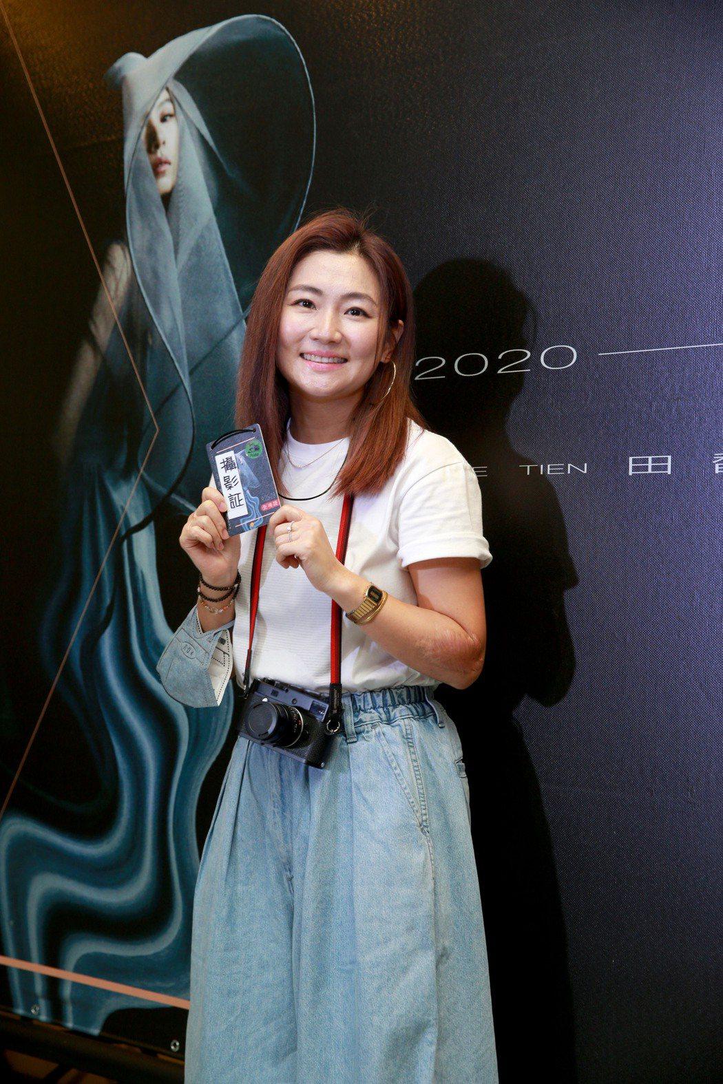 田馥甄「一一巡迴演唱會」台北站最終場,Selina任家萱掛著手寫攝影證,要充當攝...