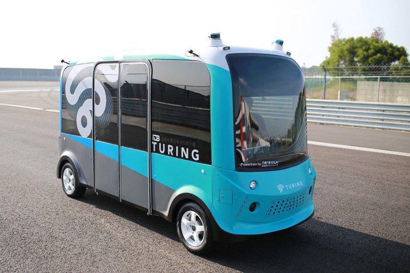 北市信義路5G自駕巴士即日起開放線上預約試乘。圖/交通局提供