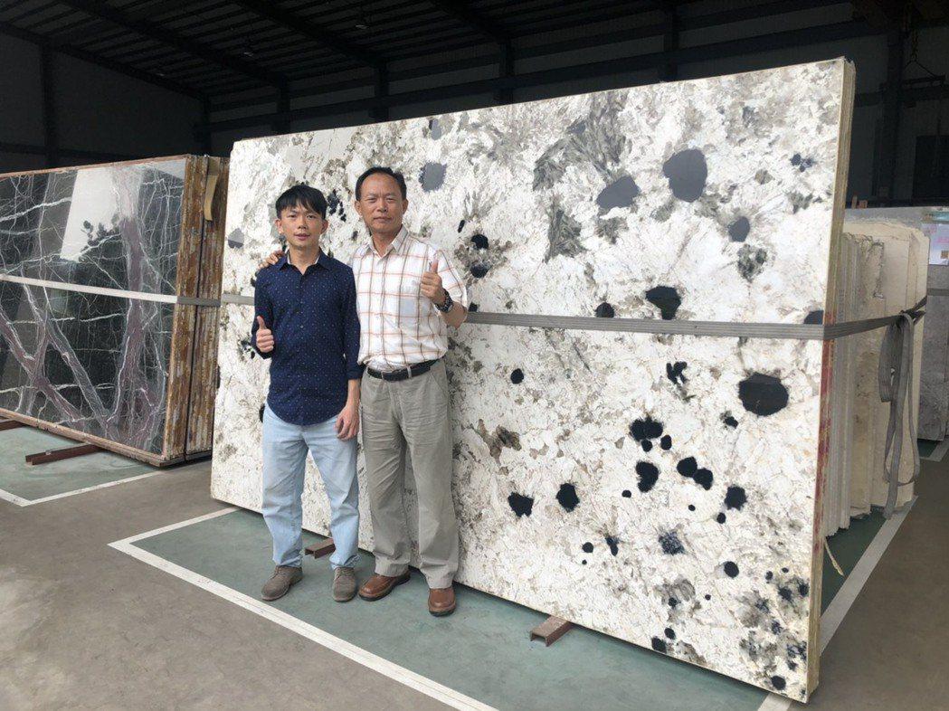 大興石材董事長陳俊良(右)與北區代表陳威廷,親赴各地礦區尋覓優質石材,堅持嚴格把...