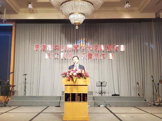 新上任的第二屆理事長林誓揚。 中山醫大校友總會/提供