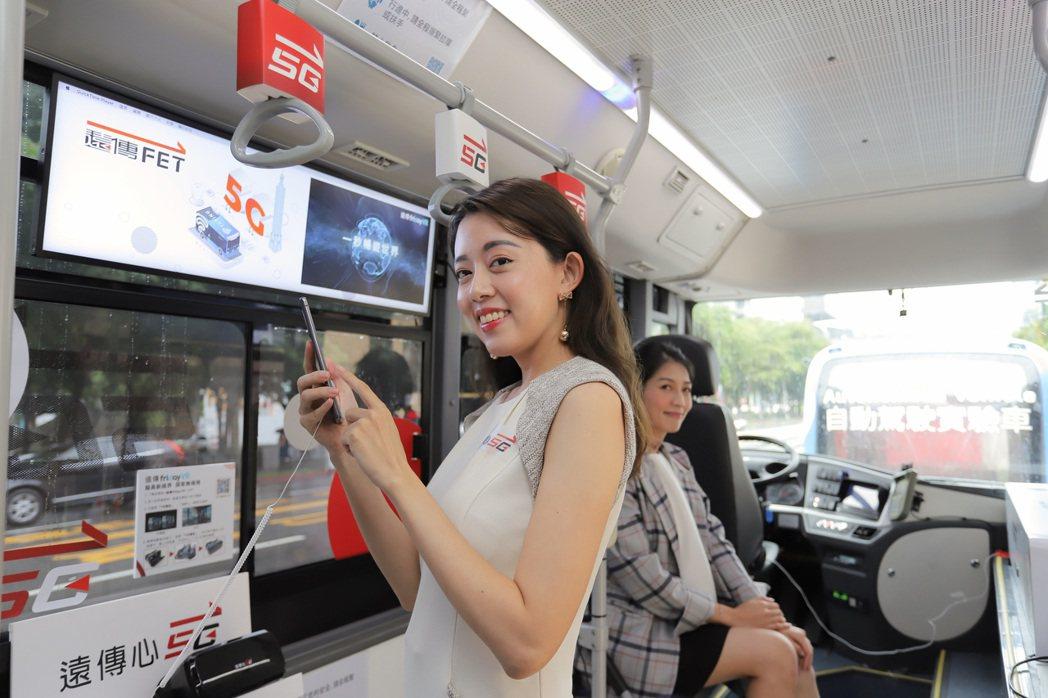 信義路自駕巴士實驗計畫與遠傳合作,將用5G科技導入車箱。 彭子豪/攝影