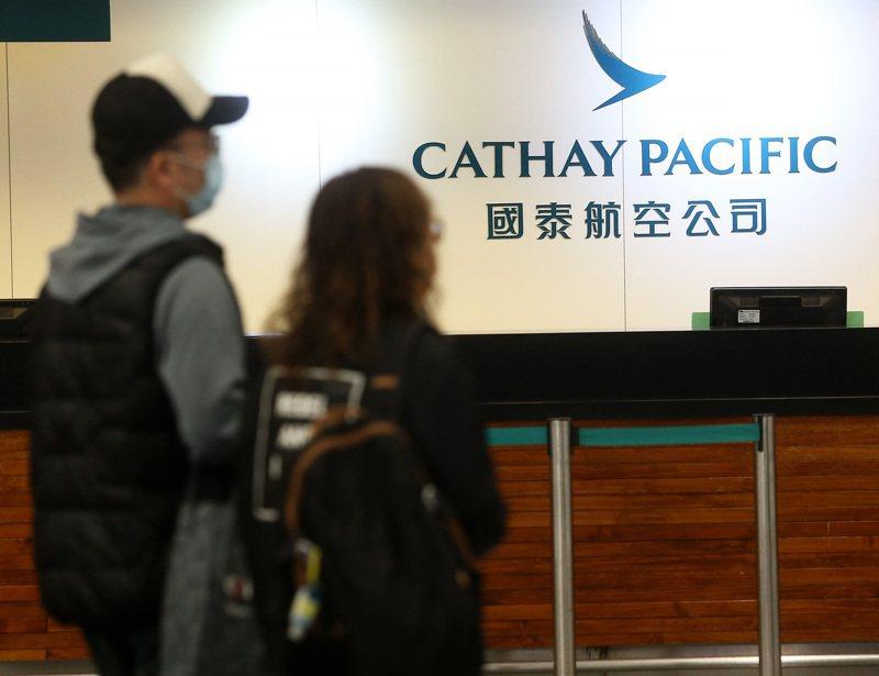 香港國泰航空稱如果營運沒起色,不排除還是會有融資需求。(本報資料照片)