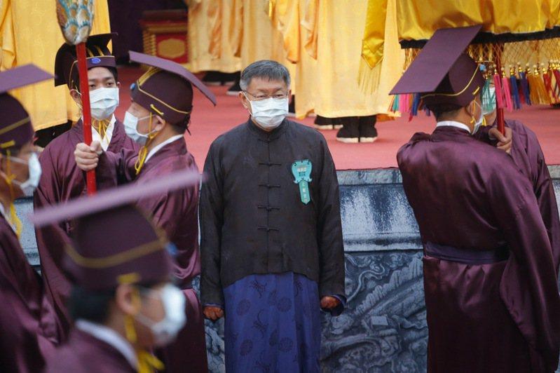 縣市競爭力調查,台北市首次退居第二。圖為市長柯文哲出席北市祭孔大典。 中央社
