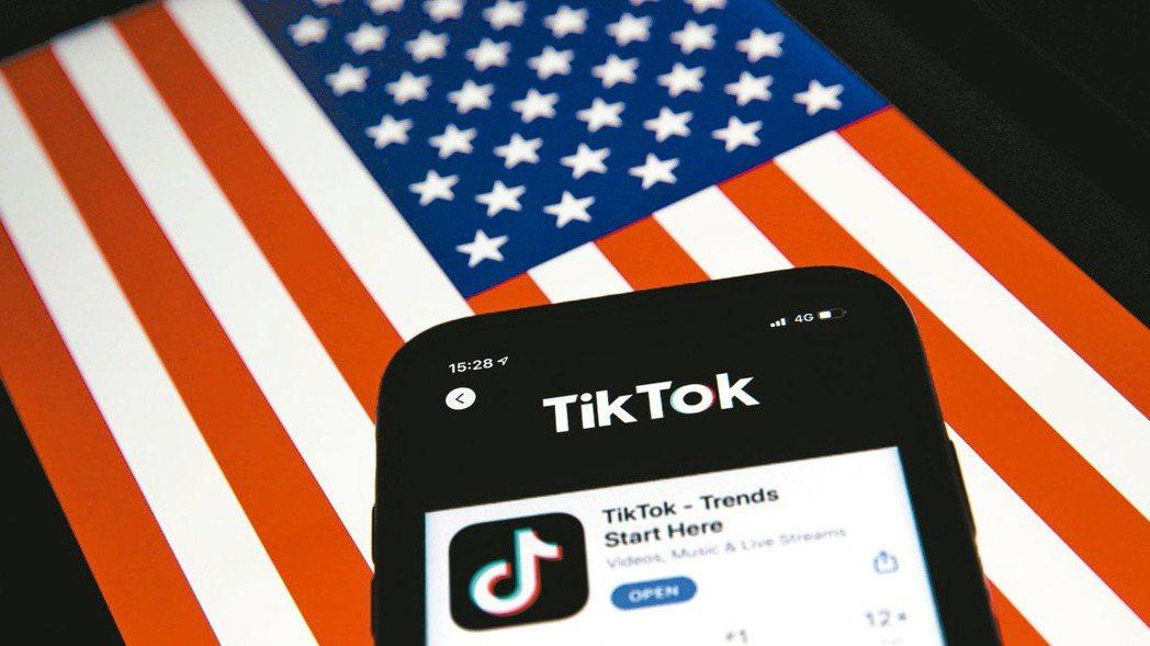 TikTok趕在午夜禁令生效前,請求法官封殺TikTok下架令。 (歐新社)