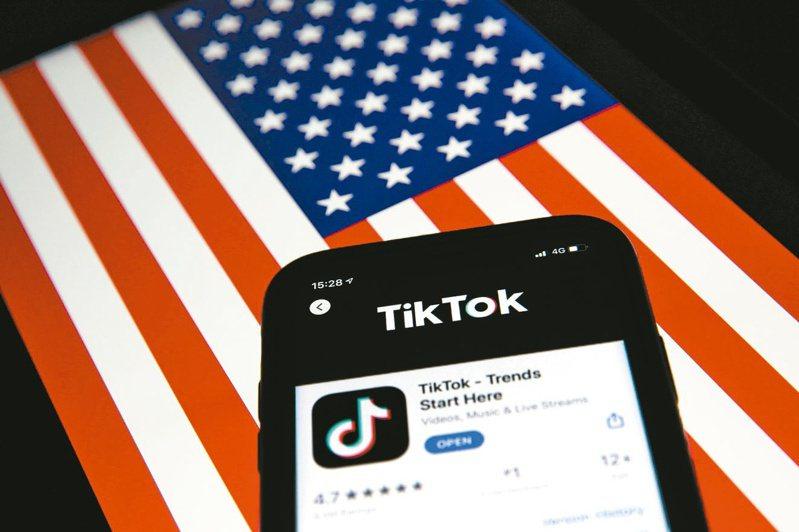 TikTok趕在午夜禁令生效前,請求法官封殺TikTok下架令。(歐新社)