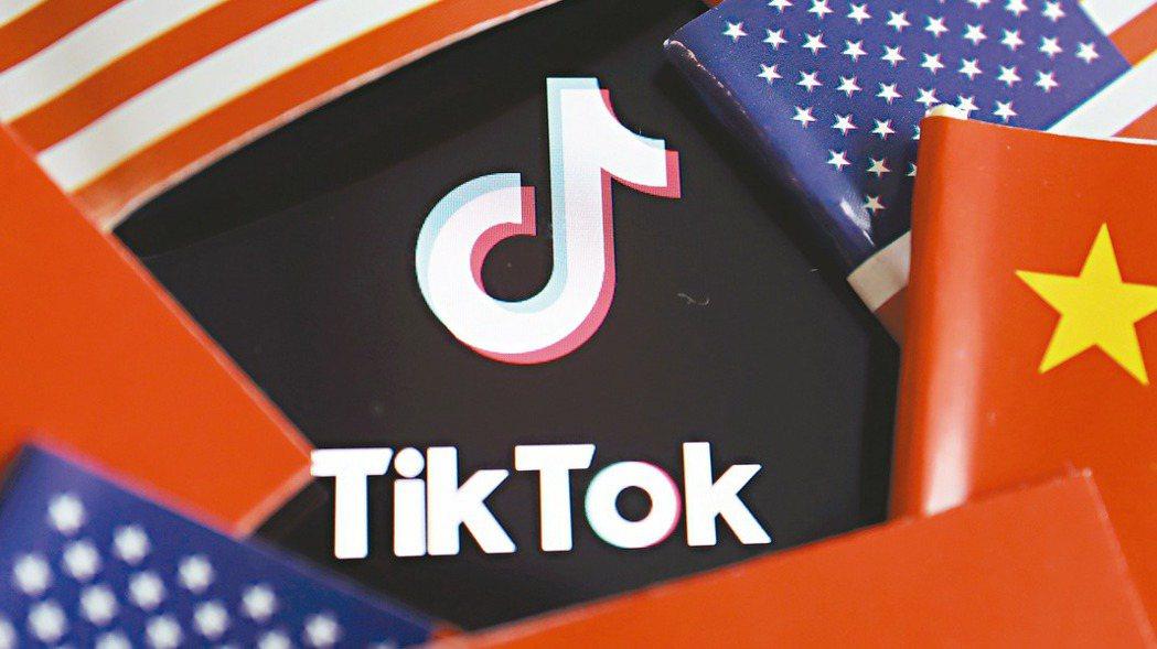 美法官阻擋川普的TikTok下架令。 (路透)