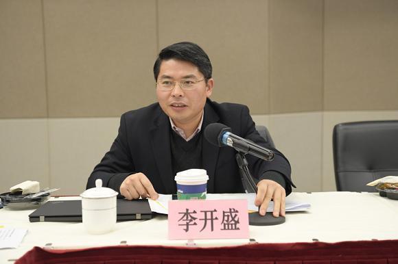 上海社會科學院國際問題研究所副所長李開盛。(東方網)
