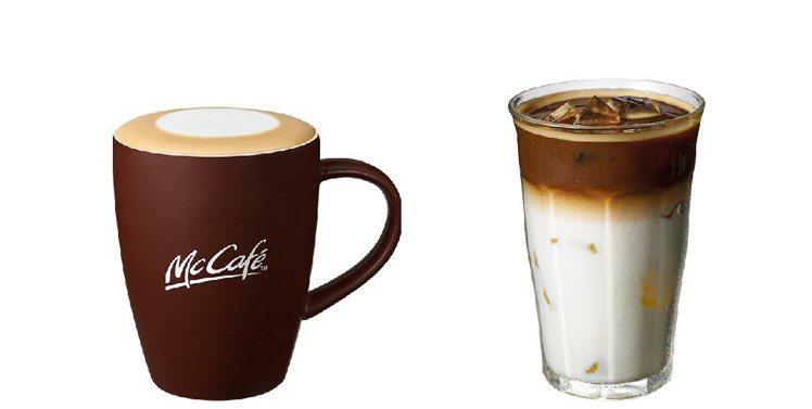 針對「國際咖啡日」,麥當勞推出特選黑咖啡特價10元、指定咖啡買6送3等優惠。圖/...