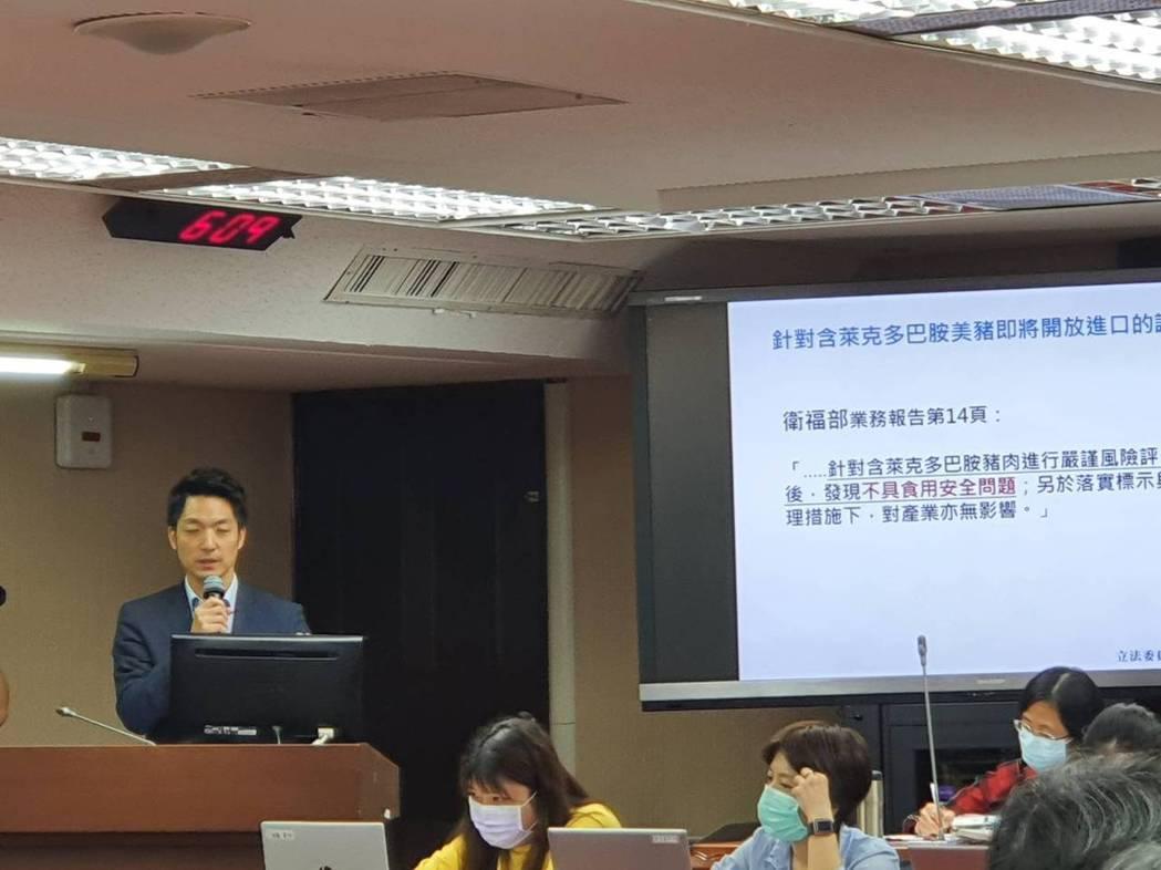國民黨立委蔣萬安質疑衛福部無視專家會議的專家意見。記者楊雅棠/攝影