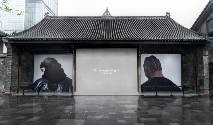 ZEGNA X FEAR OF GOD限量聯名系列成都快閃店發佈活動。圖/ERM...