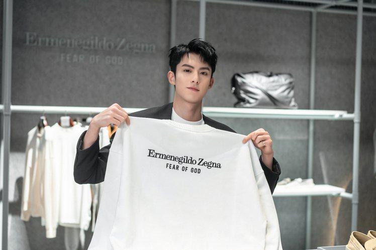 新生代演員王鶴棣出席ZEGNA X FEAR OF GOD限量聯名系列成都快閃店...