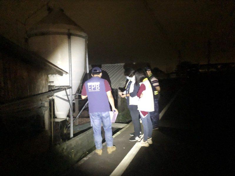 為有效改善台南新營地區異味汙染,環保局成立跨科室大新營異味聯合稽查大隊一周來已告發2業者。圖/台南市政府環保局提供