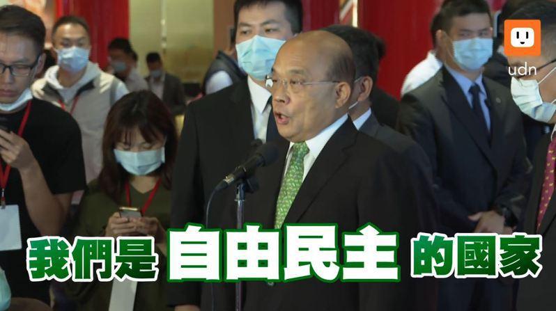 台灣藝人參與中共「十一」晚會,行政院院長蘇貞昌表示,身為公眾人物,享受了自由民主和健保資源,還跑到對岸去唱不適當的歌,國人自有公評。圖/取自UDNTV