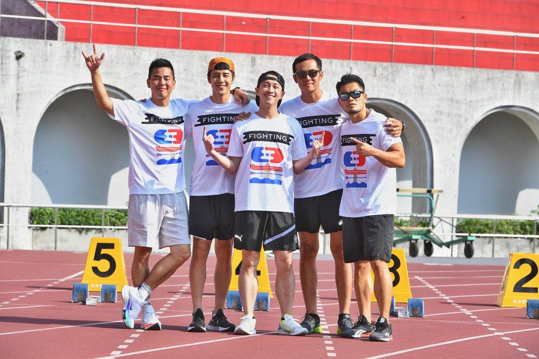 「全明星運動會」班底柯有倫(左起)胡宇威、陳漢典、姚元浩和李玖哲。圖/台視提供