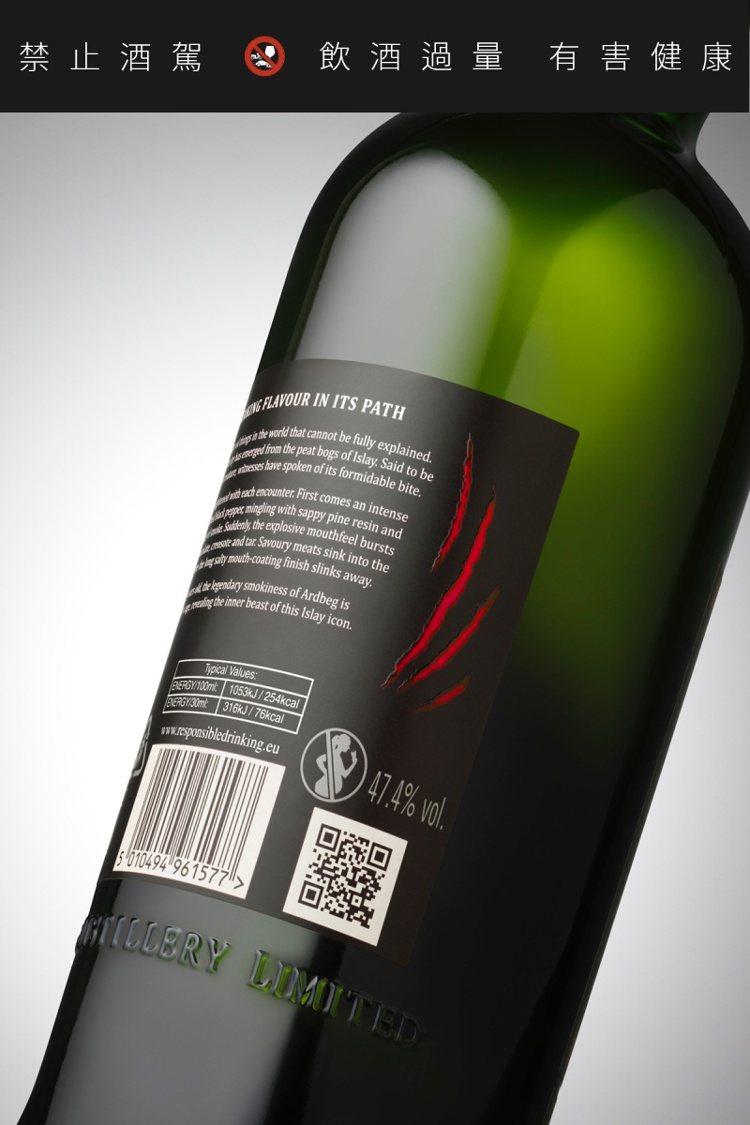 背標上的紅色野獸利爪痕跡,令人會心一笑。圖/雅柏提供。提醒您:禁止酒駕 飲酒過量...