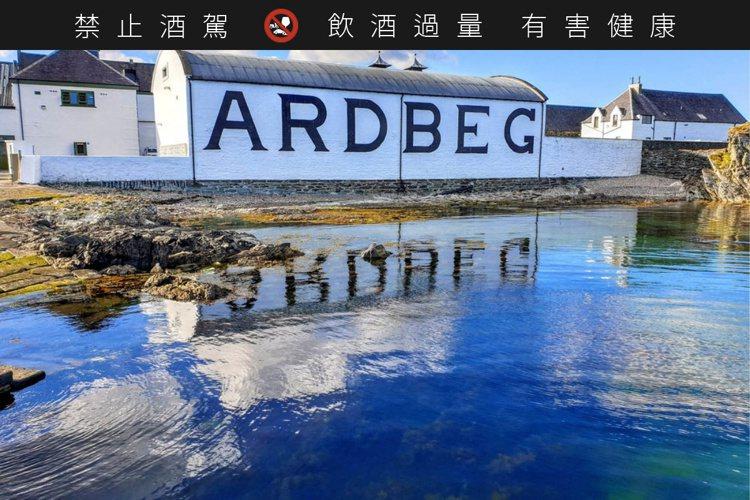 雅柏酒廠位於蘇格蘭艾雷島。圖/雅柏提供。提醒您:禁止酒駕 飲酒過量有礙健康。