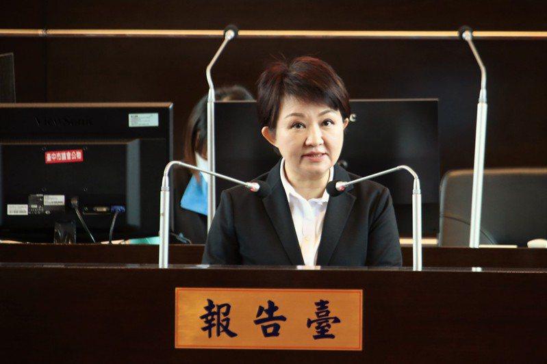 台中市長盧秀燕今進行施政報告,啟動台中市幸福倍增計畫。記者陳秋雲/攝影