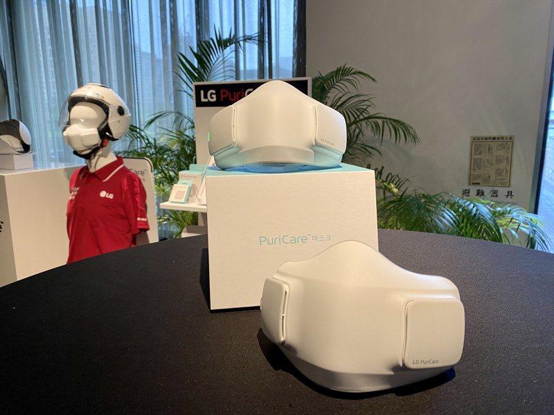 創新的LG PuriCare口罩型空氣清淨機首度正式在台亮相。記者黃筱晴/攝影