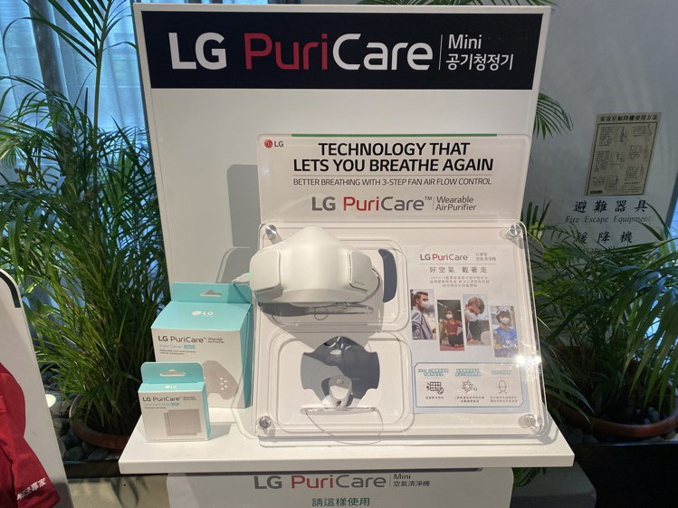LG PuriCare口罩型空氣清淨機盒裝內附1組2片HEPA 13濾網、11片...