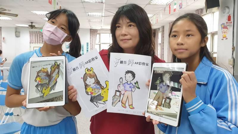 台中大甲東陽國小今天辦活動,讓學生應用AR系統,畫出老師。圖/東陽國小提供