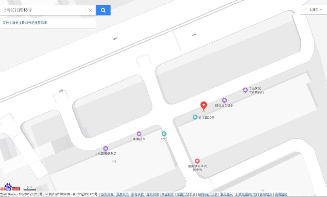 美國制裁文件中,將中芯國際的地址寫成「長江路18號」,查詢地址位於寶山區,附近有...
