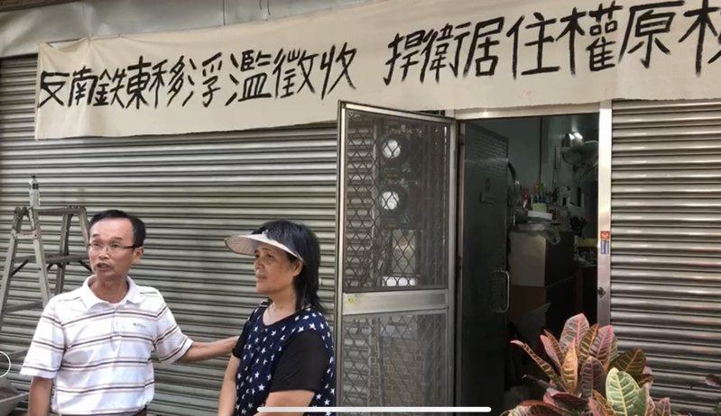 台南市龍崎區牛埔里里長陳永和(左),今天到鐵路地下化現場聲援拆遷戶黃春香。圖/取自網路