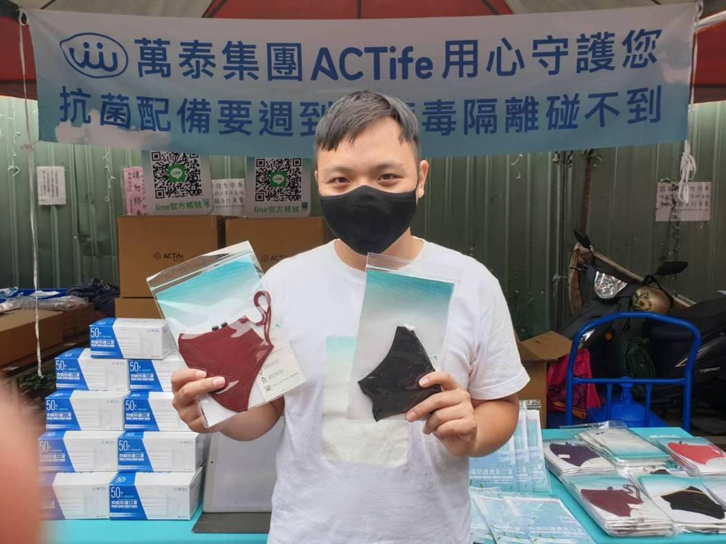 萬泰科自製口罩,導入銀銅鈦濺鍍技術,具備高透氣度與抗菌抗病毒功能。萬泰科/提供