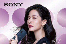 Sony新5G旗艦手機Xperia 5 II下週開賣 售價29,990元