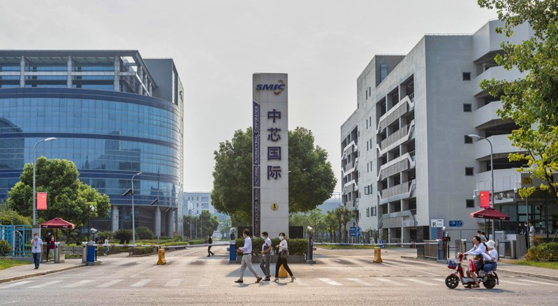 中國最大晶片製造商中芯國際。 歐新社