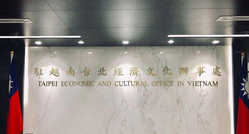 我駐越南辦事處今天表示,越南航空與越捷航空已向我交通部民航局提出申請辦理復航手續。圖/取自駐越南辦事處臉書