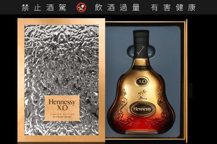 軒尼詩X.O 150週年法蘭克.蓋瑞限量紀念版。圖/軒尼詩提供。提醒您:禁止酒駕...