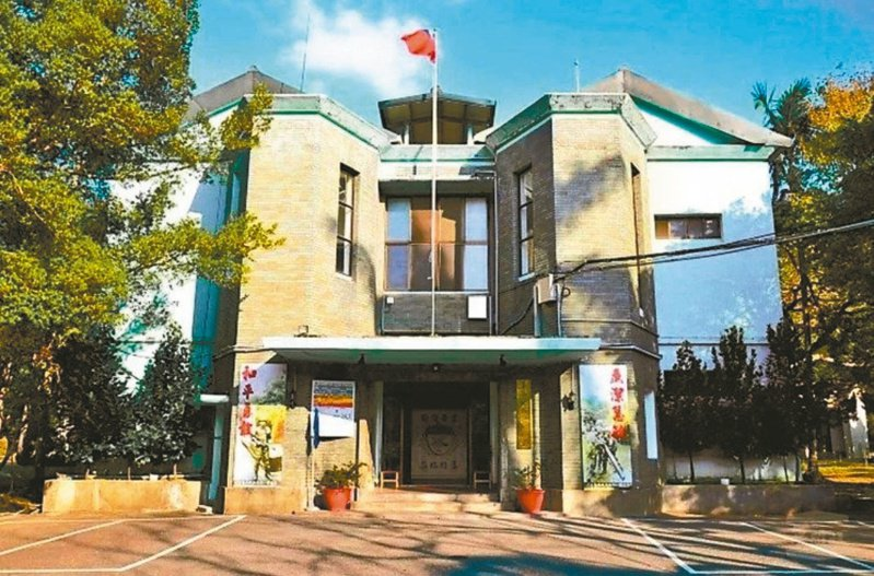 熱帶醫學研究所士林支所1939年4月落成,是台灣總督府中央研究所下的機關之一。圖/國防部提供