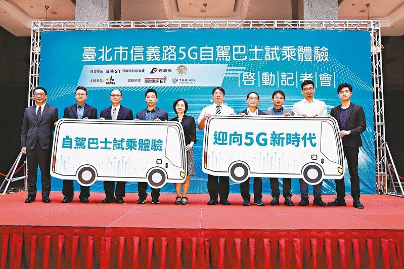 遠傳電信企業暨國際事業群執行副總曾詩淵(左)、台北市資訊局呂新科局長(右三)宣布,台北市信義路5G自駕巴士開放線上預約試乘。遠傳/提供