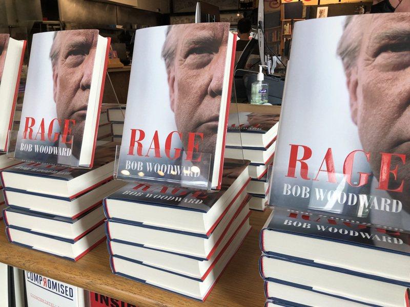 美國資深調查記者伍華德(Bob Woodward)新書「震怒」(Rage)15日出版,內文指川普老實承認,都沒找過防疫專家佛奇及投入大量資源協助傳染病防治的微軟創辦人比爾蓋茲。  記者張文馨/攝影