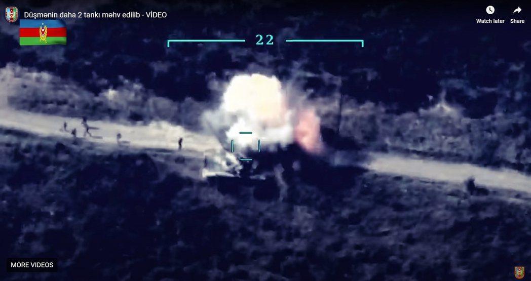 亞塞拜然國防部釋出影片截圖,主張攻擊了亞美尼亞兩部坦克。 圖/亞塞拜然國防部