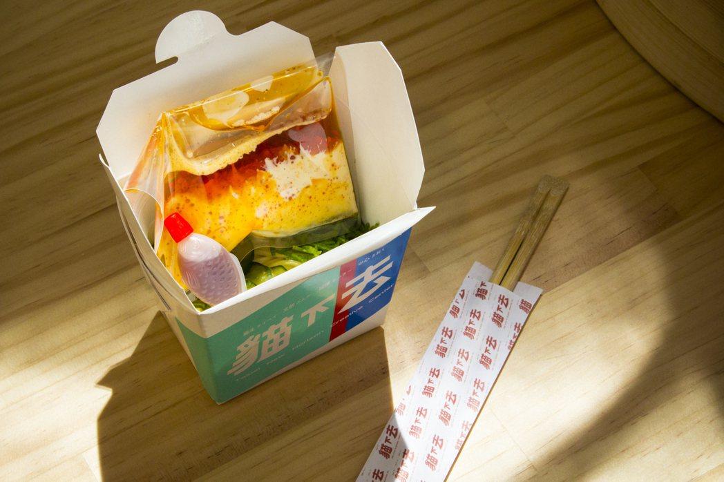 人氣餐館貓下去強力應援,每日都將於展場限量發送招牌新經典涼麵,觀展之餘還能實際品...